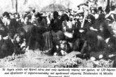 Σαν σήμερα: Η θυσία των 120 στο Αγρίνιο