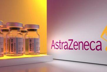 Ο EMA «αδειάζει» τον αξιωματούχο του: Δεν έχουμε καταλήξει ακόμη αν το AstraZeneca συνδέεται με θρομβώσεις