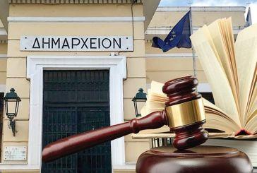 Η ΚΕΔ Ναυπακτίας καταγγέλλει τις συμβάσεις τωντεσσάρων εργαζομένων βάσει της νομικής γνωμάτευσης