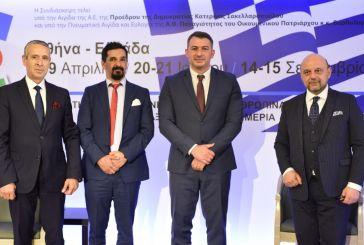 Ιστορική συνδιάσκεψη για την κοινότητα των Ελλήνων Ρομά