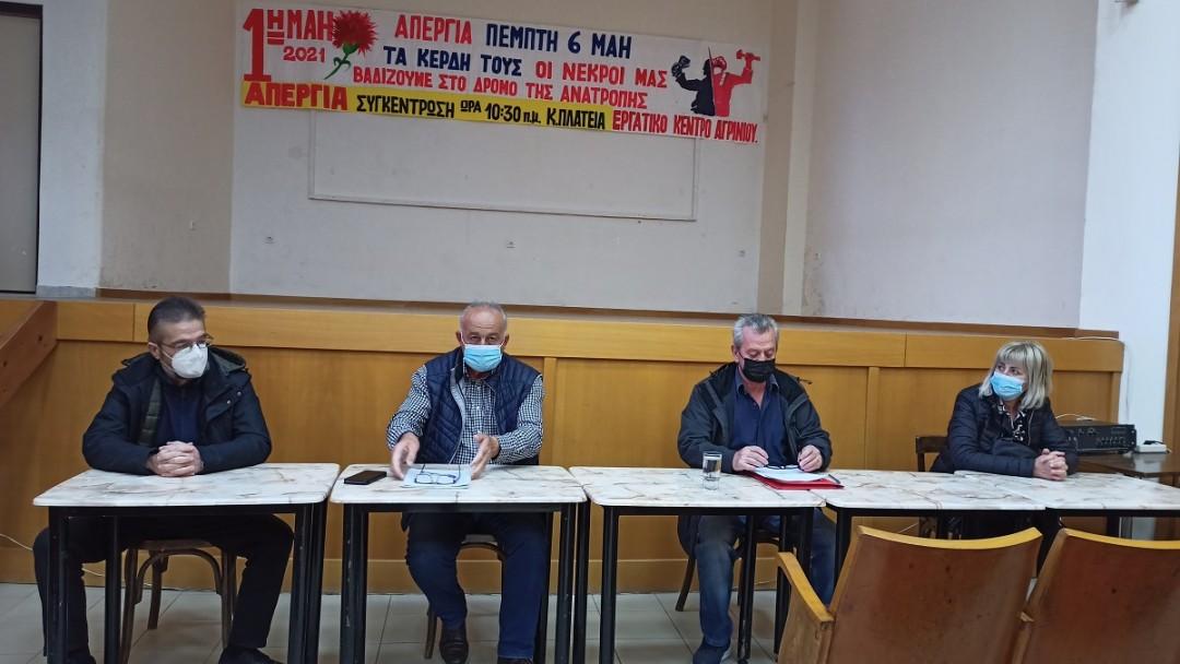 Απεργιακή απάντηση στο «νόμο – έκτρωμα» για τα εργασιακά οργανώνει το Εργατικό Κέντρο Αγρινίου