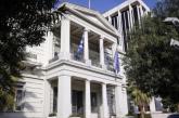 ΑΣΕΠ: Προκήρυξη για 50 προσλήψεις στο υπουργείο Εξωτερικών