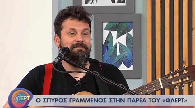 Χαμός με τον Σπύρο Γραμμένο – Τραγούδησε στην ΕΡΤ «Είμαι κουκουλοφόρος»: Πλεύρης – Μαρκόπουλος κατέθεσαν… ερώτηση στη Βουλή