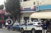 Κυπαρισσία: Νεκρός επαγγελματίας μέσα στο κατάστημά του- Τον πυροβόλησε ηλικιωμένος