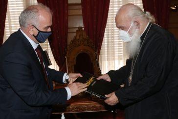 Συνάντηση του Κώστα Λύρου με τον Αρχιεπίσκοπο Ιερώνυμο