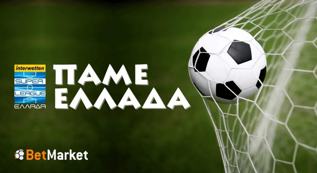 Πάμε Ελλάδα: Ώρα Ημιτελικών Κυπέλλου