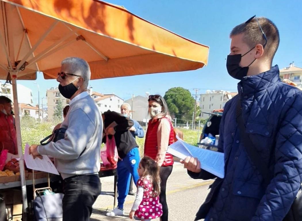 Αγρίνιο: Στο πλευρό των παραγωγών των λαϊκών αγορών η Οργάνωση Βάσης του ΜέΡΑ25