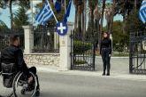 Κοινότητα Μεσολογγίου: Επετειακό βίντεο απόδοσης φόρου τιμής στους «Ελεύθερους Πολιορκημένους»