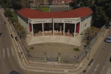 Bίντεο της ΓΕΑ: εικονική ξενάγηση στο Παπαστράτειο Αρχαιολογικό Μουσείο Αγρινίου