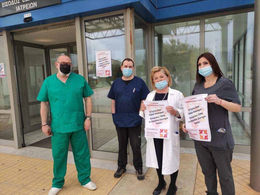 Γιατροί – εργαζόμενοι Νοσοκομείου Αγρινίου: Αγώνας για την ενίσχυση του ΕΣΥ