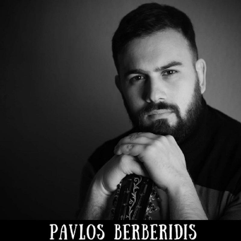 Ο Αγρινιώτης Παύλος Μπερμπερίδης με νέο τραγούδι