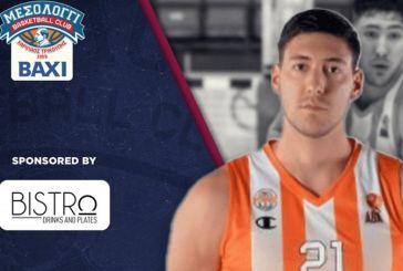 Basket League: Ανακοίνωσε τον Όστοϊτς το Μεσολόγγι