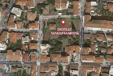 Οικόπεδο Παπαχαραλάμπους: Παρέμβαση του Δήμου Ναυπακτίας προς τη βιώσιμη ανάπτυξη