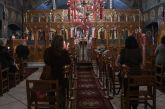 Lockdown : Πώς θα γιορτάσουμε το φετινό Πάσχα – Οι εκκλησίες, οι μετακινήσεις και οι περιορισμοί στο γιορτινό τραπέζι