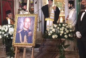 Πρίγκιπας Φίλιππος: Τελετή προς τιμήν του στην Κέρκυρα – Την ίδια ώρα με την κηδεία στην Αγγλία