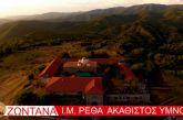 O Ακάθιστος Ύμνος από την Ιερά Μονή Ρέθα (βίντεο)
