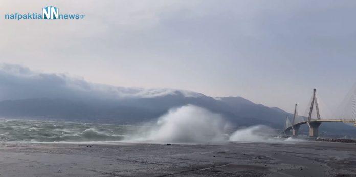 Βγήκε η θάλασσα έξω στο Ρίο και το Αντίρριο – Κλειστή η πορθμειακή γραμμή (βίντεο)