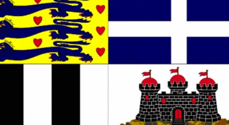 Η σημαία του πρίγκιπα Φίλιππου με το ελληνικό εθνόσημο- Με αυτή θα σκεπαστεί το φέρετρό του
