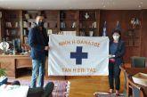 Ιστορικές Σημαίες της Επανάστασης σε Περιφέρεια και Εφορεία Αρχαιοτήτων
