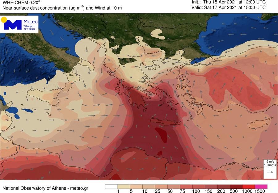 Καιρός: Έντονη μεταφορά αφρικανικής σκόνης από σήμερα