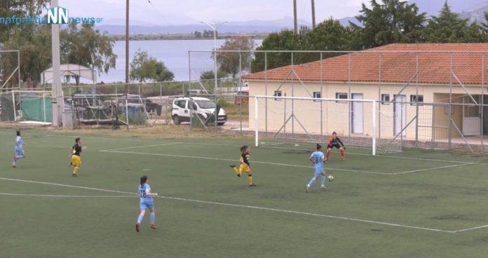 Μεσολόγγι: Απίστευτο fair play σε αγώνα γυναικείου ποδοσφαίρου (βίντεο)
