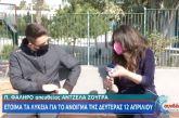 Μαθητής έχει για ringtone το «Σώσον Κύριε τον λαό σου» και δημοσιογράφος της ΕΡΤ νομίζει πως την τρολλάρει (βίντεο)