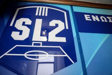 Χαρδαλιάς: «Δεν αναστέλλουμε το πρωτάθλημα της Super League 2»