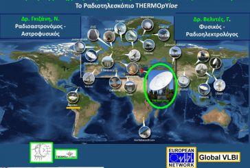 Διαδικτυακή διάλεξη από την Αστρονομική & Αστροφυσική Εταιρεία Δυτικής Ελλάδας