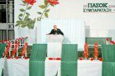 Σαν σήμερα: Ακούγεται στο Περιστέρι το σύνθημα του Ανδρέα Παπανδρέου «Τσοβόλα δώσ' τα όλα»