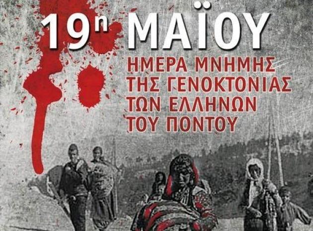 Ποντιακή Ιστορία – Ποντιακή Γενοκτονία