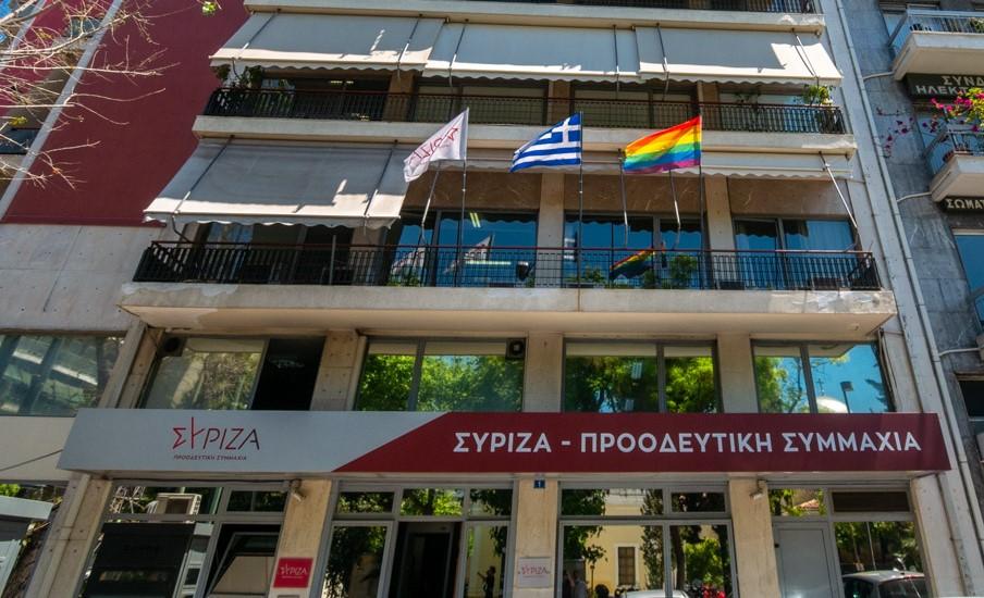 Ομάδα ΛΟΑΤΚΙ+ ΣΥΡΙΖΑ-ΠΣ / Για μια Ελλάδα και μια Ευρώπη ελεύθερες από διακρίσεις