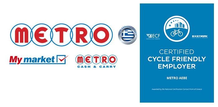 Το πρώτο «Φιλικό προς το ποδήλατο» δίκτυο στην Ελλάδα, δημιουργείται από τα My market!