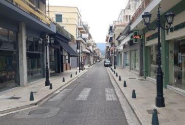Κλειστά του Αγίου Πνεύματος τα εμπορικά καταστήματα του Μεσολογγίου
