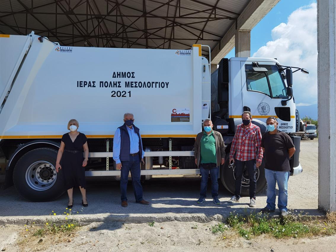 Νέα απορριμματοφόρα μετά από 12 χρόνια στον Δήμο Μεσολογγίου
