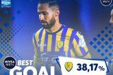 Super League: Με… διαφορά το καλύτερο γκολ ο Μπαρμπόσα