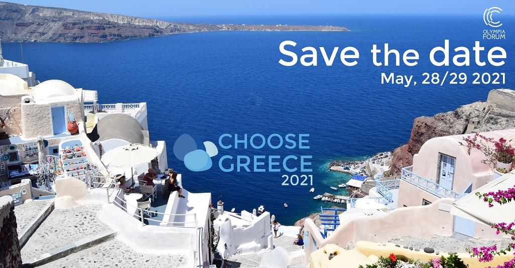 Το Choose Greece 2021 στο Ελευθέριος Βενιζέλος