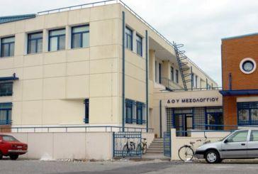 Αντιδρά ο Εμποροβιομηχανικός Σύλλογος Μεσολογγίου για τη μεταφορά του Λιμεναρχείου στο κτίριο της ΔΟΥ