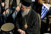Ο Μητροπολίτης Δράμας θα καταθέσει στον εισαγγελέα για αρνητές ιερείς: «Δεν είναι δουλειά των ιερωμένων τα ιατρικά ζητήματα»