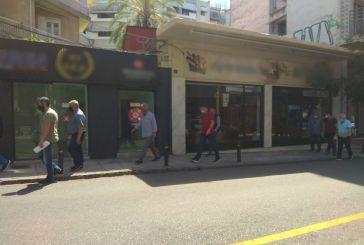 «Εξόρμηση» του Σωματείου Ιδιωτικών Υπαλλήλων Αγρινίου σε επιχειρήσεις που λειτουργούν κυριακάτικα