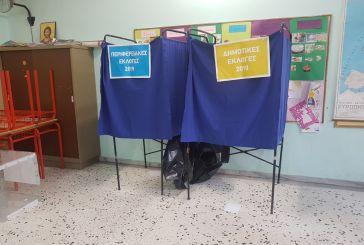 Αυτό είναι το νέο εκλογικό σύστημα της Αυτοδιοίκησης