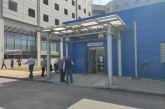 Νοσοκομείο Αγρινίου: Τα τηλέφωνα επικοινωνίας με τα εμβολιαστικά κέντρα