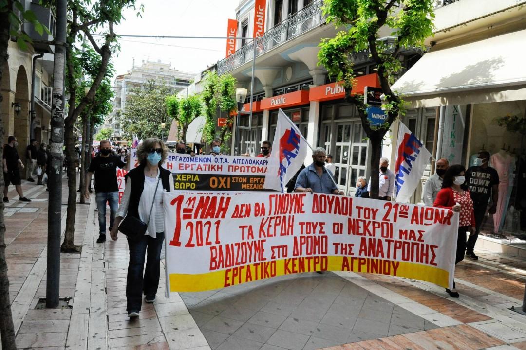 Νέο συλλαλητήριο από το Εργατικό Κέντρο Αγρινίου ενάντια στο εργασιακό νομοσχέδιο