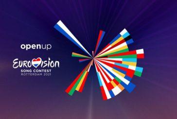 Eurovision 2021: Έφτασε η ώρα για το «Last Dance» και τη Στεφανία