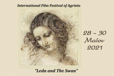 Και εγένετο 1ο Κινηματογραφικό Φεστιβάλ Αγρινίου: Διαδικτυακά από 28 έως 30 Μαΐου