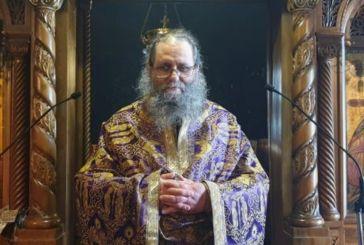 Καρπενήσι: Αγωνιούν οι Ευρυτάνες για τον παπά-Πάνο της Αγίας Τριάδας