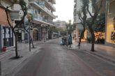 ΕΟΔΥ: 47 νέα κρούσματα στην Αιτωλοακαρνανία, 3.279 στη χώρα