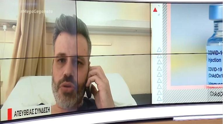 Κρήτη: «Είμαι από τις πιο σπάνιες περιπτώσεις» – Ξανά στο χειρουργείο ο 35χρονος για τη 2η θρόμβωση μετά το AstraZeneca