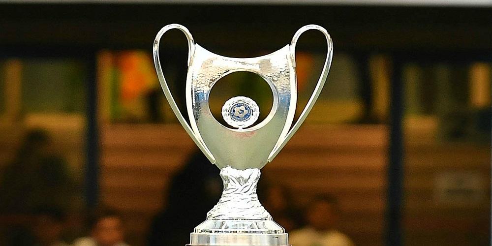 Κύπελλο Ελλάδας: Ντέρμπι από τα παλιά, Παναχαϊκή-Παναιτωλικός «έβγαλε» η κληρωτίδα
