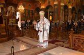 O εορτασμός του Αγίου Χριστοφόρου στο Αγρίνιο