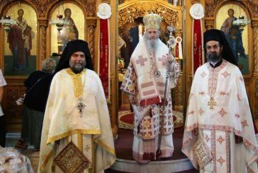 Αντίρριο: Αρχιερατική θ. Λειτουργία, προσκύνηση ιερών Λειψάνων και χειροθεσία Αρχιμανδρίτου (φωτο)